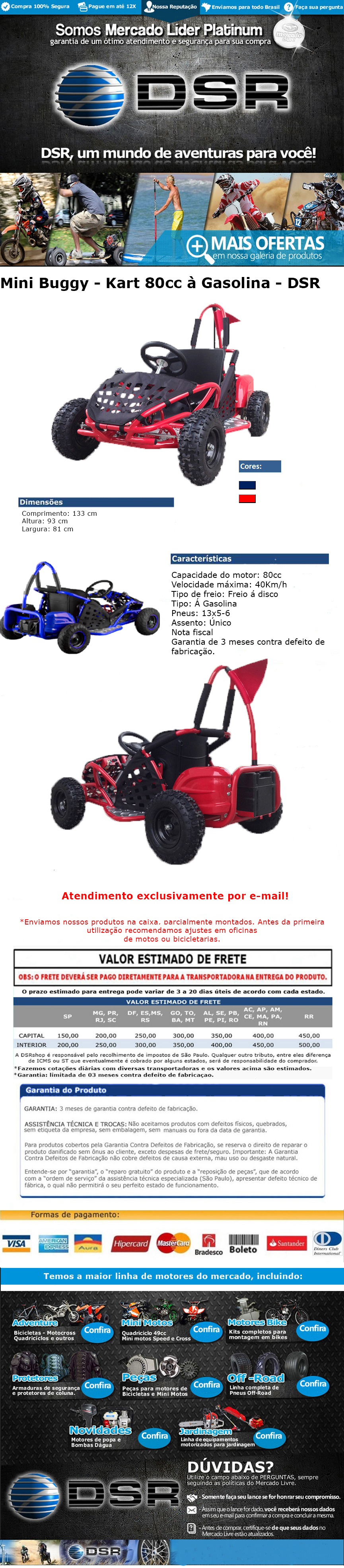 buggy80cc